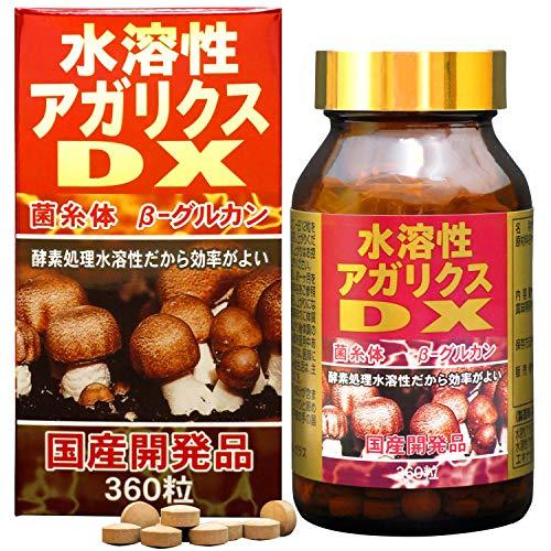 【Pick up!】 ユウキ製薬 水溶性アガリクスDX 30日分 360粒