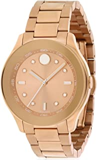 Movado Women's Swiss-Quartz Watch with Gold-Plated-Stainless-Steel Strap, Rose, 19 (Model: 3600417)