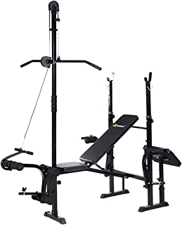 Goplus Adjustable Foldable Weight Lifting Flat Bench Rack Set Fitness Exercise