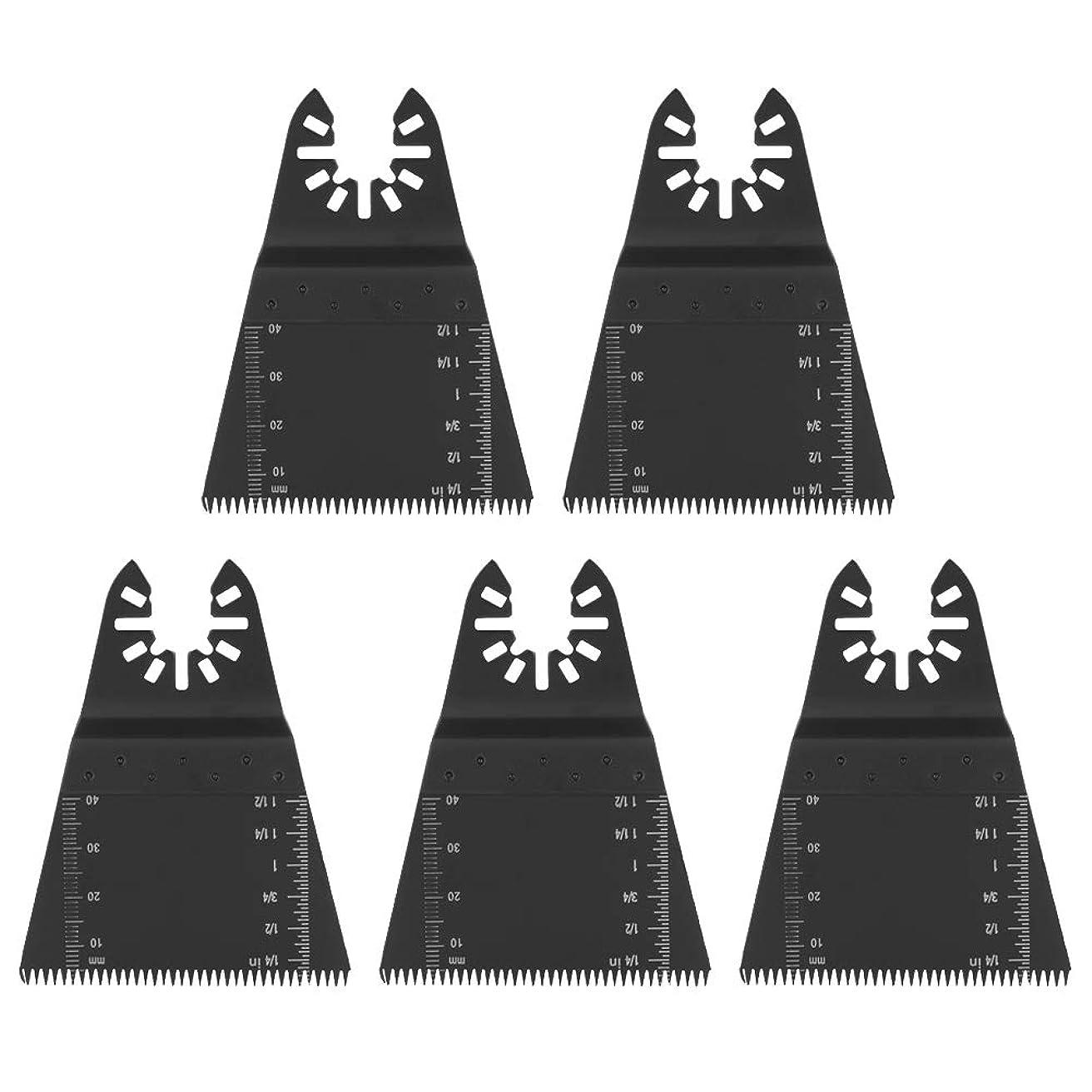 東方虹超えてYosoo 5pcs 振動マルチツールソー ブレード 振動鋸刃 振動ブレード 振動 のこぎり替刃 カットソー 先端工具セット スクレーパー 高精度 高硬度 電動工具アクセサリー 65mm 高炭素鋼 耐久性 壊れにくい 精密(5pcs, 65mm)