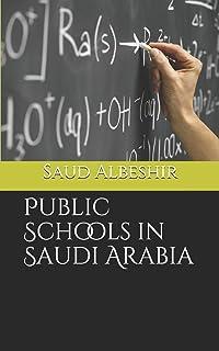 Public Schools in Saudi Arabia