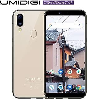 UMIDIGI A3 Updated Edition SIMフリースマートフォン Android 9.0 グローバルLTEバンド対応 2 + 1カードスロット 5.5インチ アスペクト比19:9 12MP+5MPデュアルリアカメラ 8MPフロントカメラ2GB RAM + 16GB ROM(256GBまでサポートする) 顔認証 指紋認証 技適認証済み 最強のコスパ AUキャリア不可 一年メンテナンス保証 (ゴールド)