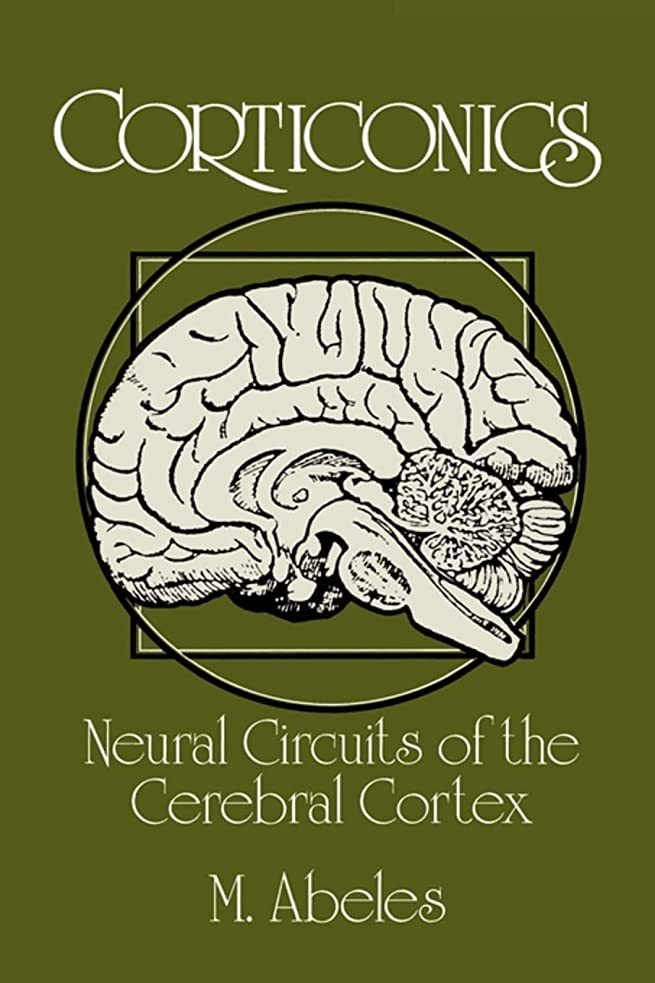 ファウルスケートつぼみCorticonics: Neural Circuits of the Cerebral Cortex