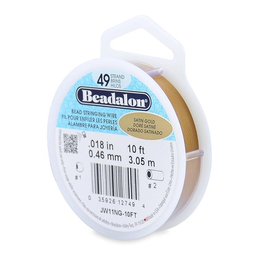 Beadalon 49 Strand Stainless Steel Bead Stringing Wire, Satin Gold, 10'