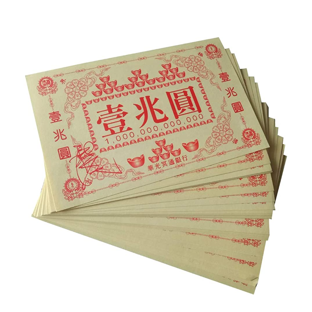 100Pcs Ancestor Money to Burn Joss Paper Hell Bank Note $1,000,000,000,000 (Yellow Incense Paper)