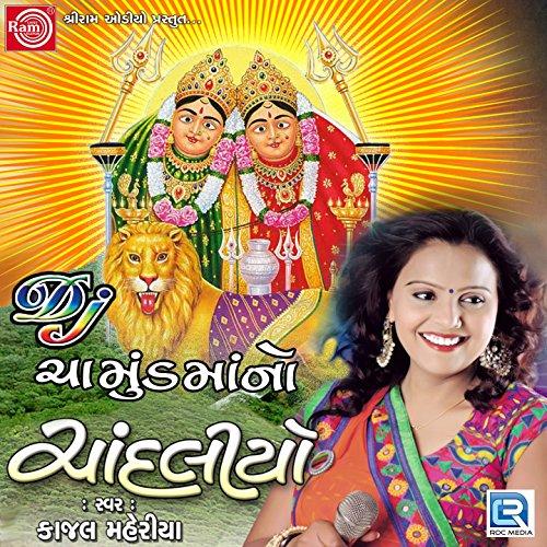 Dak Vage Devi Tana
