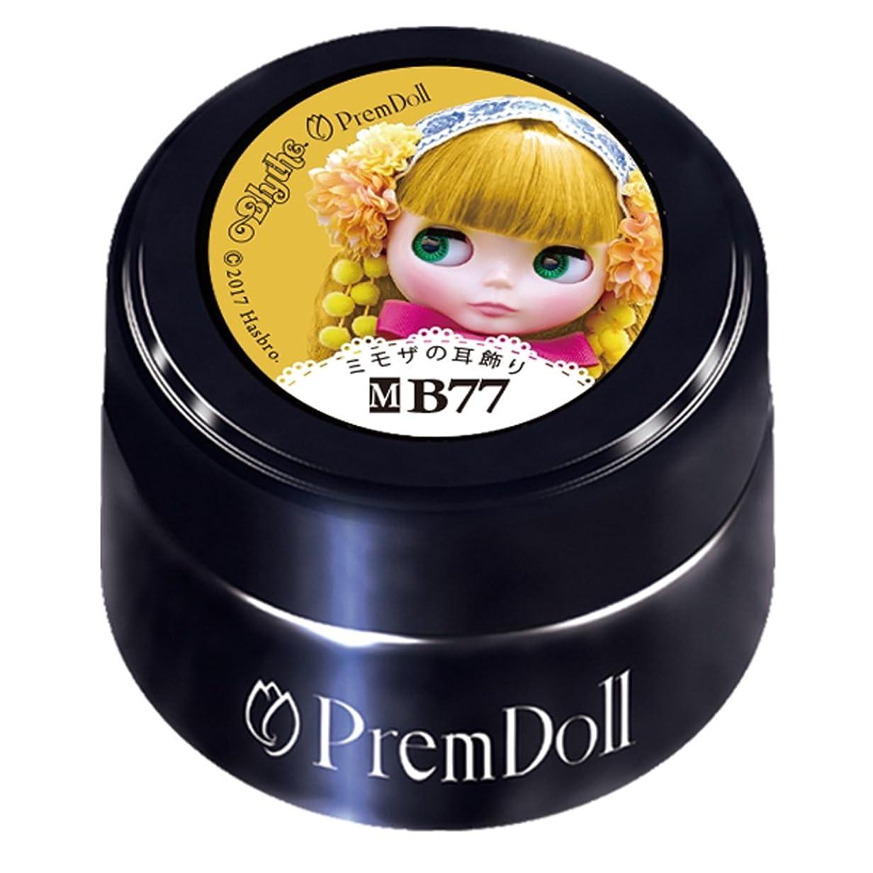 最悪品種コインPRE GEL プリムドール ミモザの首飾り DOLL-B77 3g UV/LED対応 カラージェル