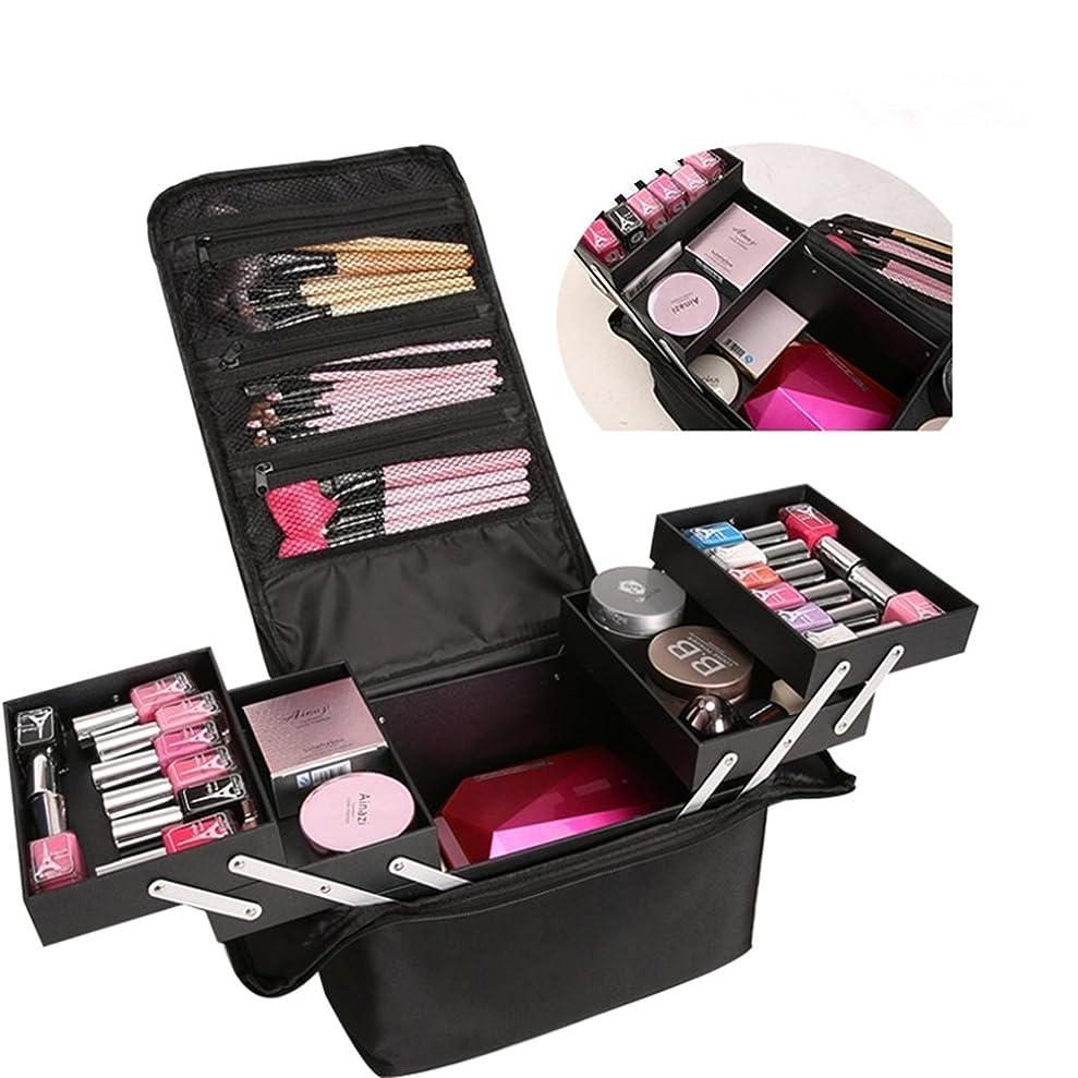 長老北米靄SIRIN メイクボックス コスメボックス 大容量 化粧品収納ボックス 収納ケース 小物入れ 大容量 取っ手付 4段階 4色 (ブラック)