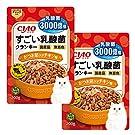 チャオ (CIAO) 猫用おやつ すごい乳酸菌クランキー かつお節入り チキン味 200g×2個セット