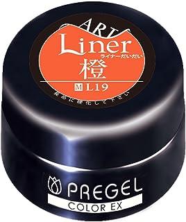 PRE GEL カラーEX ライナー橙19 4g UV/LED対応
