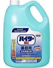 【業務用 衣料用塩素系漂白剤】ハイターE 5kg(花王プロフェッショナルシリーズ)