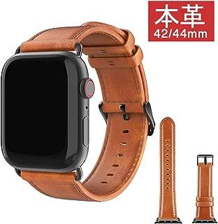 アップルウォッチ バンド 44mm 42mm 40mm 38mm 対応 Apple Watch バンド 本革 series 5 4 3 2 1 交換ベルト iwatch バンド コンパチブル ハンドメイド レザー ビジネススタイル 6ヶ月保証 全三色 (42mm/44mm, ブラウン)