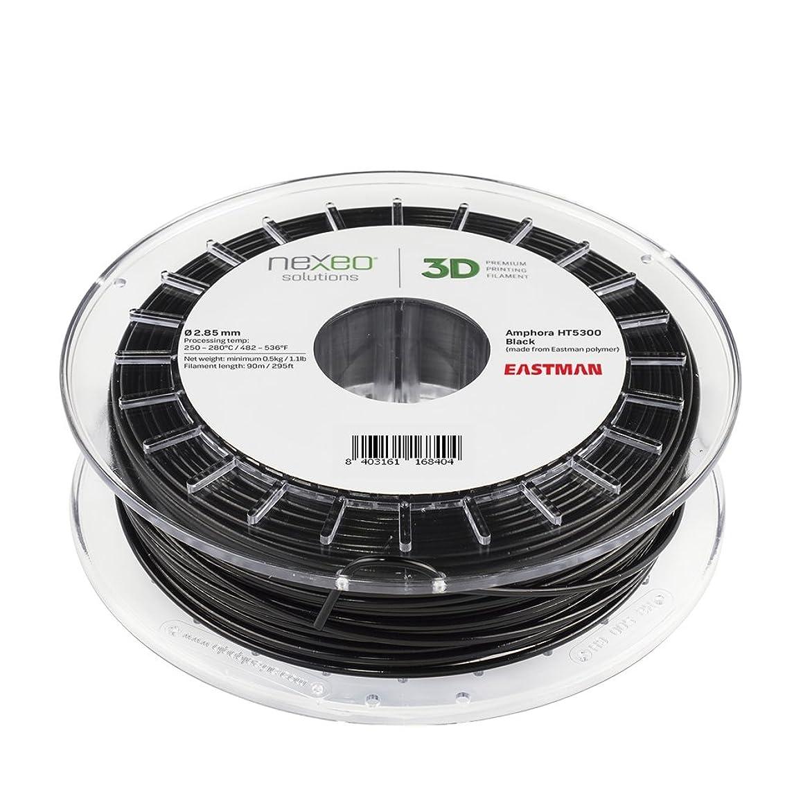Nexeo 3D Printing Filament Copolyester Amphora HT5300 Black 2.85mm 1.1lb