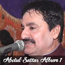 Abdul Sattar, Vol. 1