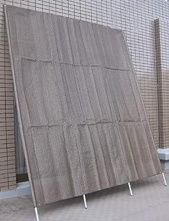 洋風たてす約W200×H240cm ダークブラウン色 サンシェードタテス8尺 日除けよしず...