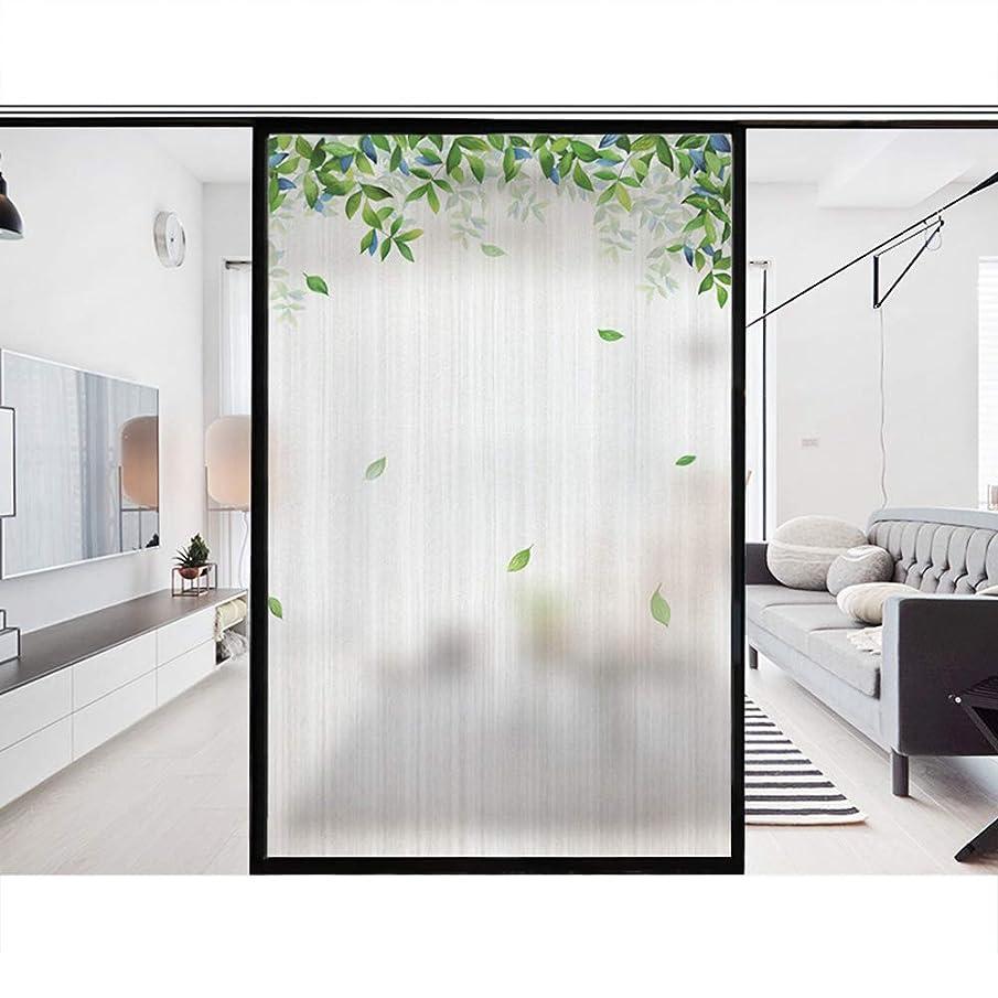 オリエンタル音声学メロディーLRJQJ 窓 めかくしシート ガラスフィルム 目隠しシート 断熱 遮光 防犯 無接着材 結露防止 UVカット 紫外線対策 外から見えない 水で貼れる 貼り直し可能 窓飾りシート 窓用 フィルム サイズオーダー可能 (60*90CM,15)
