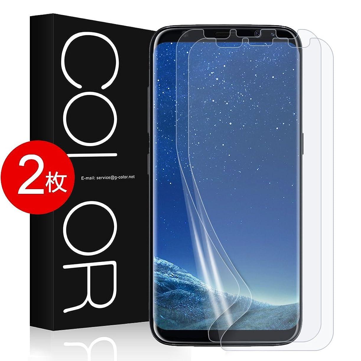 締め切り胃カウントGalaxy S8+ フィルム G-Color Galaxy S8 Plus フィルム 全面保護 気泡ゼロ ケースに干渉せず 非ガラスフィルム 貼り直すことができる Samsung Galaxy S8+/S8 Plus 対応 6.2インチ 透明ケース付き (保護フィルム2枚)