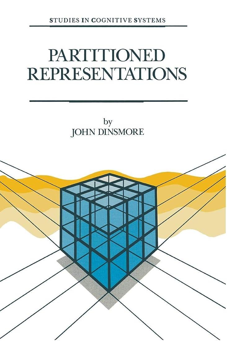健全層プレミアPartitioned Representations: A Study in Mental Representation, Language Understanding and Linguistic Structure (Studies in Cognitive Systems)