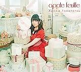 apple*colorful*princess 歌詞