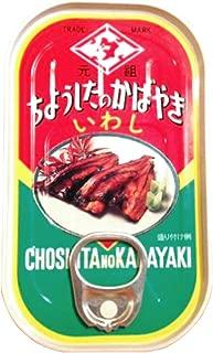 田原缶詰 ちょうした いわしの蒲焼き 缶 100g x 30個