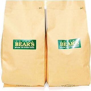bears coffee プレミアムコーヒー豆 コーヒー豆ブルーマウンテンブレンド 300g (豆のまま)