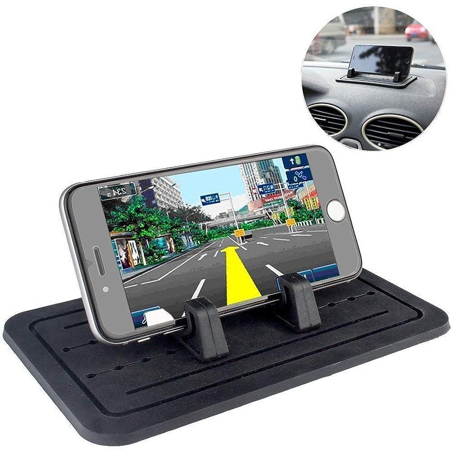 バイバイ現金卑しい車用携帯ホルダー スマホスタンド GPS用クリップホルダー 滑り止めデスク電話ホルダースタンド シリコーン 120度広い視野 水洗い可 取り付け簡単 片手操作 多機種対応