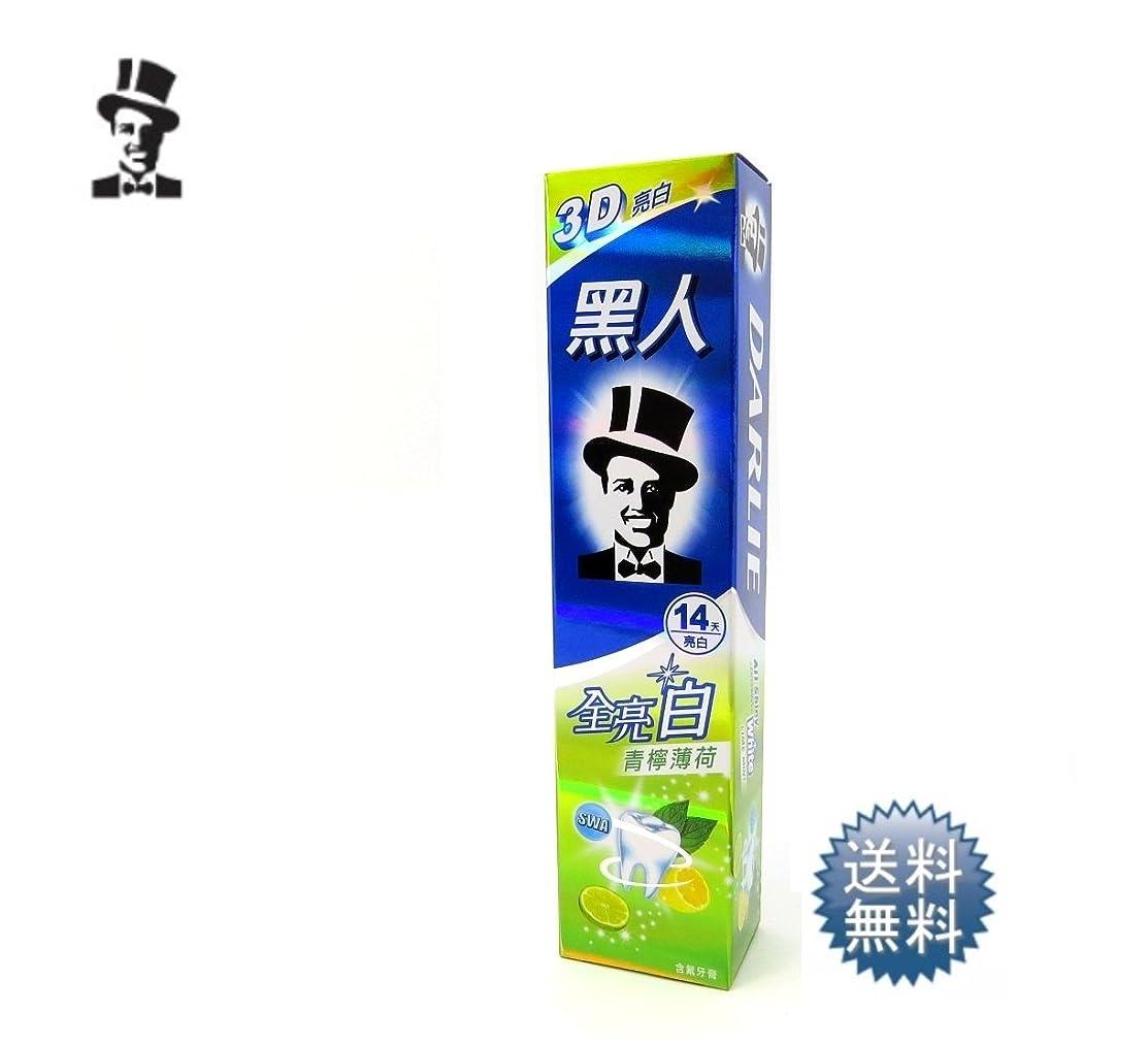 交差点カバー電子レンジ台湾 黒人 歯磨き 全亮白 青檸薄荷 140g
