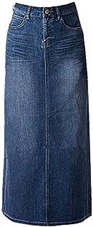 تنورة جينز ماكسي للنساء - تنورة جينز طويلة بخصر مرتفع على شكل حرف A للسيدات - تنورة جينز زرقاء
