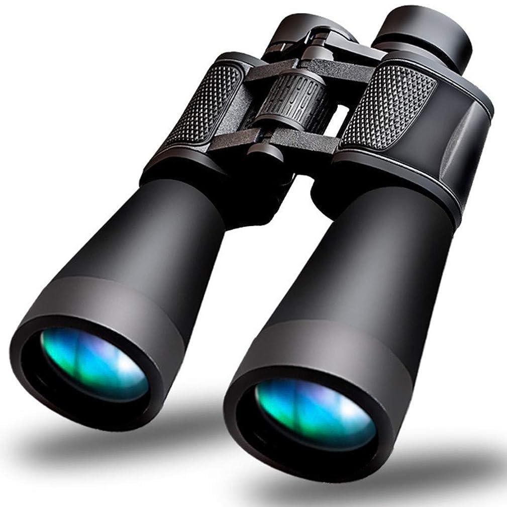 Adiccl Binoculars,20X60 HD High Magnification Lens Vision FMC Multi-Layer Coating Bird's-Eye View Mirror Observation Mirror