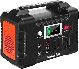 FlashFish ポータブル電源 大容量 小型発電機 40800mAh/151Wh AC(200W 瞬間最大250W) DC(120W) USB出力 家庭用蓄電池 急速充電QC3.0搭載 純正弦波 ポータブルバッテリー モバイル電源 三つの充...