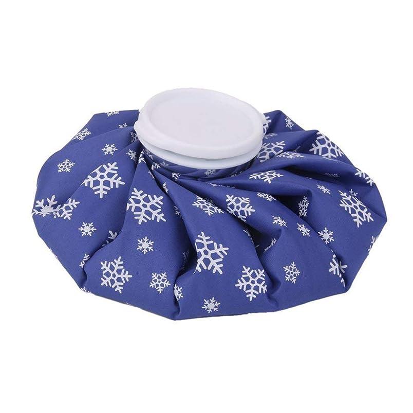 滴下宇宙のためにOnior アイスバッグ 再使用可能な 救急処置 ホットバッグ ヒートパック スポーツ 傷害 痛み 軽減 絶縁医学袋 螺旋 カバー