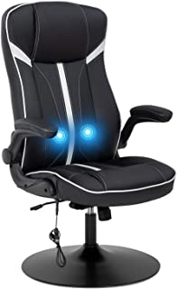 Rocking Gaming Chair Racing Office Chair Massage Desk Chair with Lumbar Support Headrest Armrest Rocker Ergonomic High Back PU Leather Adjustable Computer Chair for Adults(White)