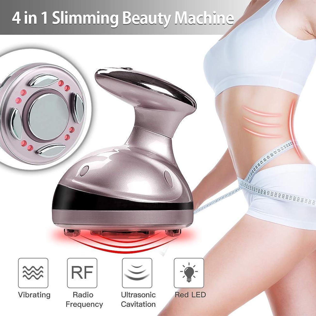 くぼみテニスクスコ4 in 1 美容マシン/RF無線周波数/熱振動マッサージ,スキンケア脂肪除去体スリム減量 女性男性用