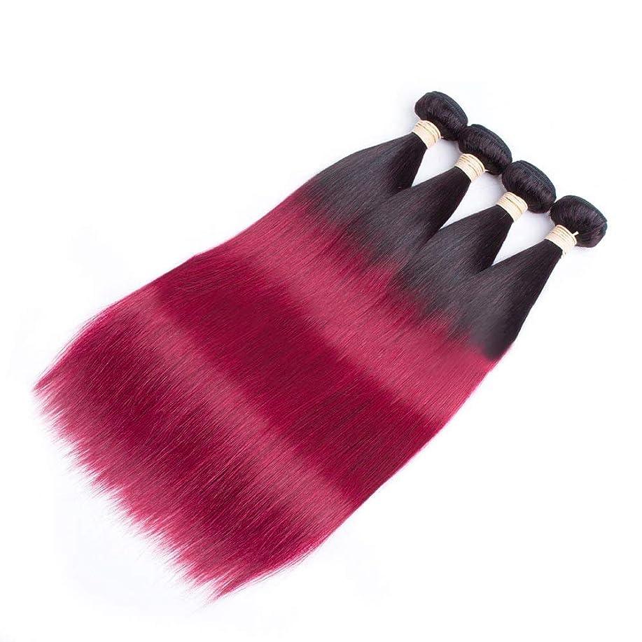 懸念赤誤解Yrattary ストレートヘアバンドルブラジルの髪ストレート人間の髪織り - 8