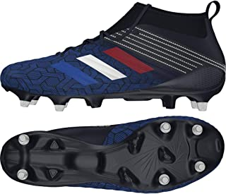 adidas Performance Mens Predator Flare Soft Ground Training Rugby Boots - 6.5 US
