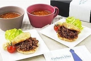 5minutes MEATS 父の日 神戸牛 ライスバーガー 2個 ユッケジャンスープ 2個 セット