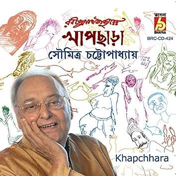 Khapchhara