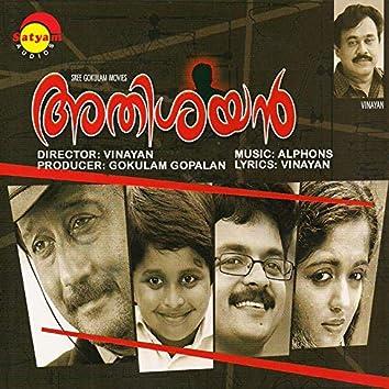 Athisayan (Original Motion Picture Soundtrack)