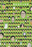 喜安浩平の世界 [DVD]