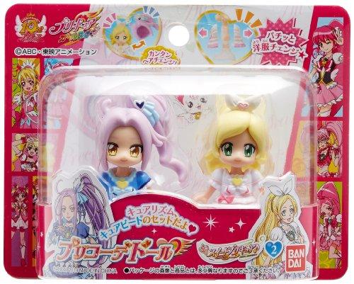 Pretty Cure All Stars pre-coordinates Dole Suite Pretty Cure E2