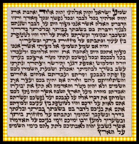 Kosher 2.75 Klaf Scroll Parchment for Mezuza Mezuzah by shofars for sale