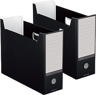 コクヨ ファイルボックス NEOS A4 2個セット ブラック A4-NELF-DX2