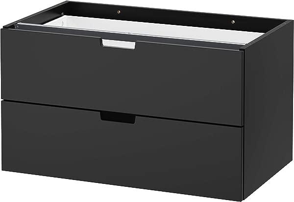 IKEA 203 658 57 Nordli Modular 2 Drawer Chest Anthracite