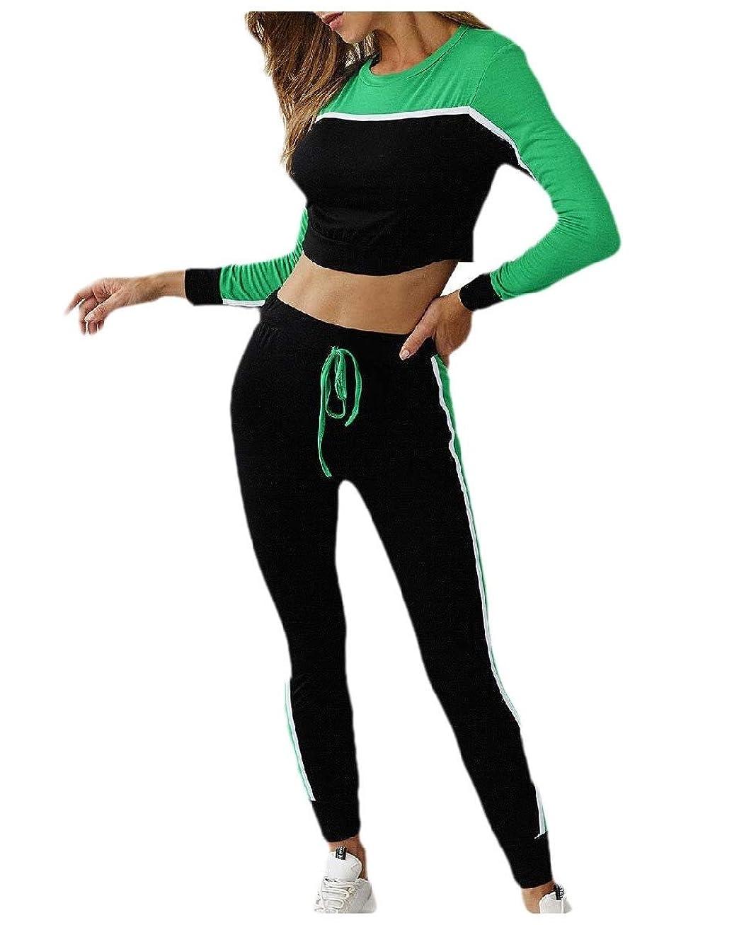 ダッシュ専門手がかりsayahe 女性の2ピースのドローストリングは、襟スリーブスリムフィット