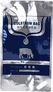 Bolso de empaquetado del calostro seguro no tóxico, pasto del bolso de la leche de oveja del bolso del almacenamiento del ...