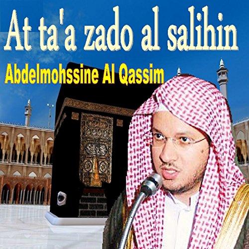 At Ta'a Zado Al Salihin (Quran)