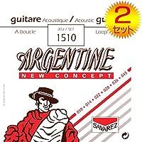 【2セット】SAVAREZ/サバレス 1510 [10-45] ループエンド ジャズギター弦
