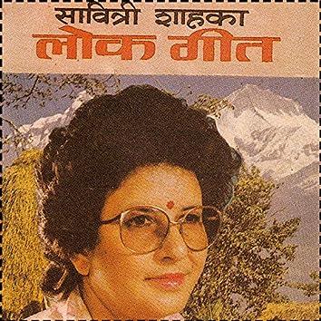 Sabitri Shahka Lok Geet
