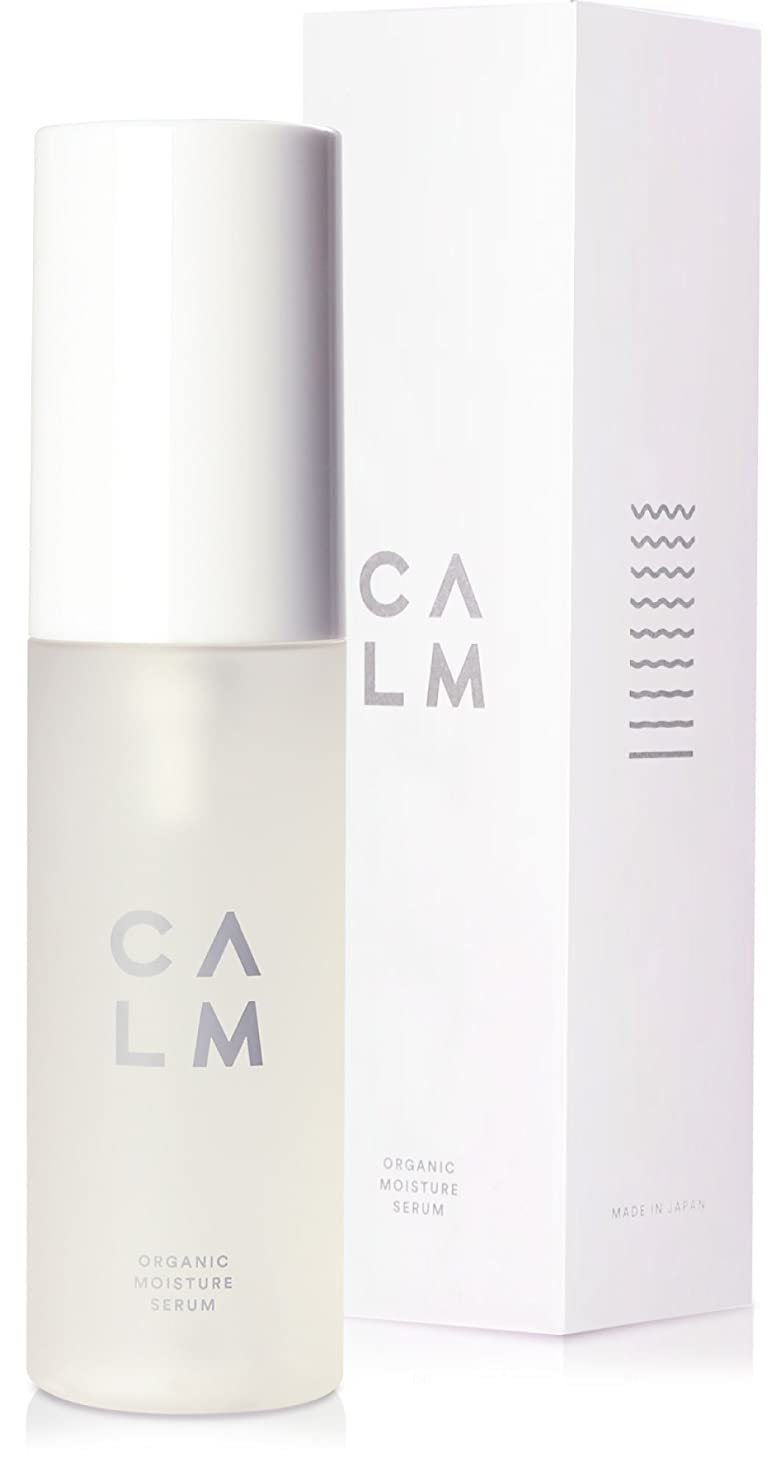 アルコール記録口ひげCALM (カーム) 美容液 50ml 日本製 オーガニック 天然由来成分100% 美白 高保湿 高浸