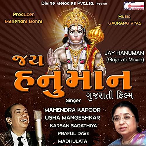 Praful Dave, Madhulata, Usha Mangeshkar, Mahendra Kapoor & Karsan Sangathiya